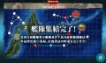 kancolle_20170505-013926137.png