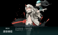 kancolle_20170507-122948487.png