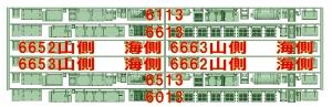6000系床下機器 6013F 8連【武蔵模型工房 Nゲージ 鉄道模型】a