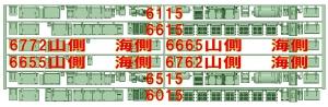 6000系床下機器 6015F 8連【武蔵模型工房 Nゲージ 鉄道模型】a
