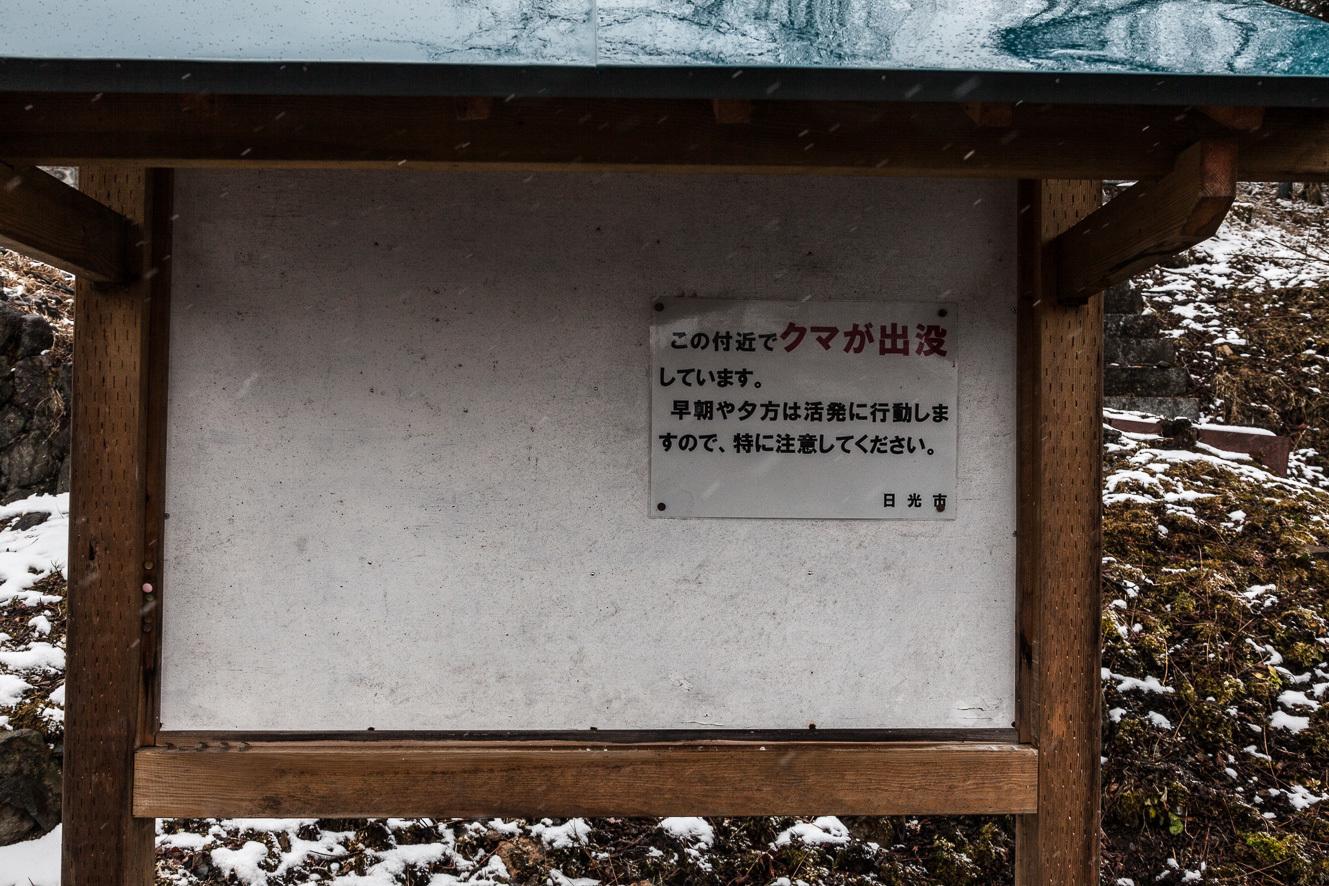170209足尾-1-59