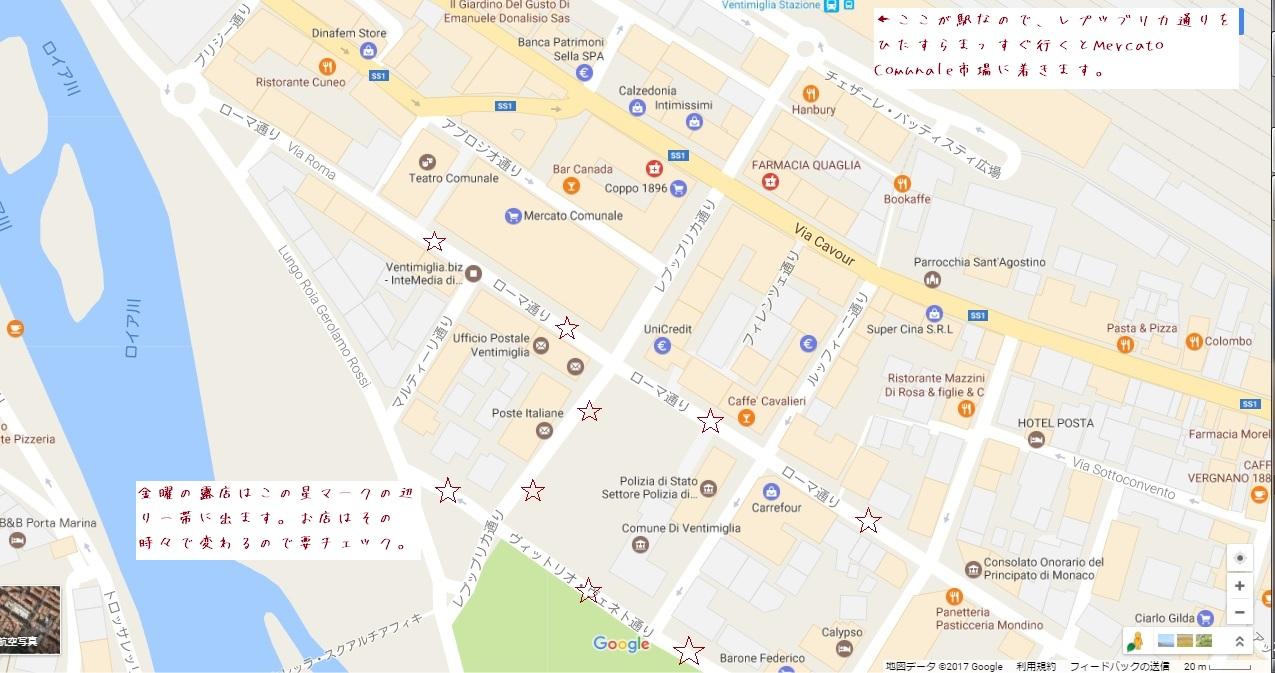 map ventimiglia