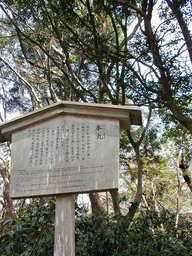 金沢城公園170413-5
