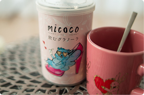 micoco 飲むグラノーラ