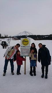 319スキーチャオ御岳_170322_0028