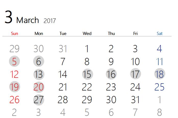 2017 3月