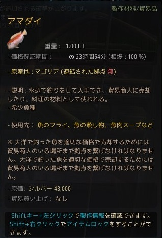 2017-04-22_657757751.jpg