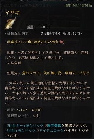 2017-04-22_657759134.jpg