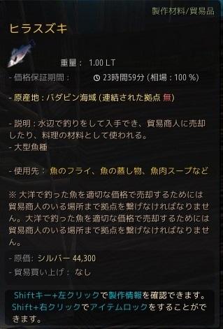 2017-04-22_658116858.jpg