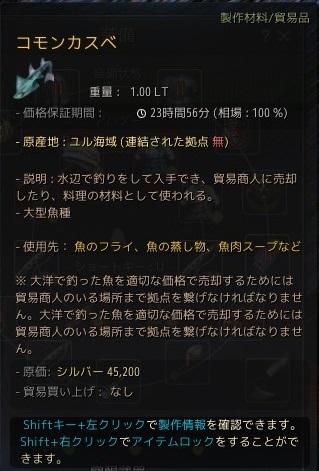 2017-04-22_678948795.jpg
