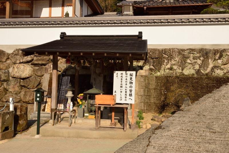 170404真浄寺 (3)