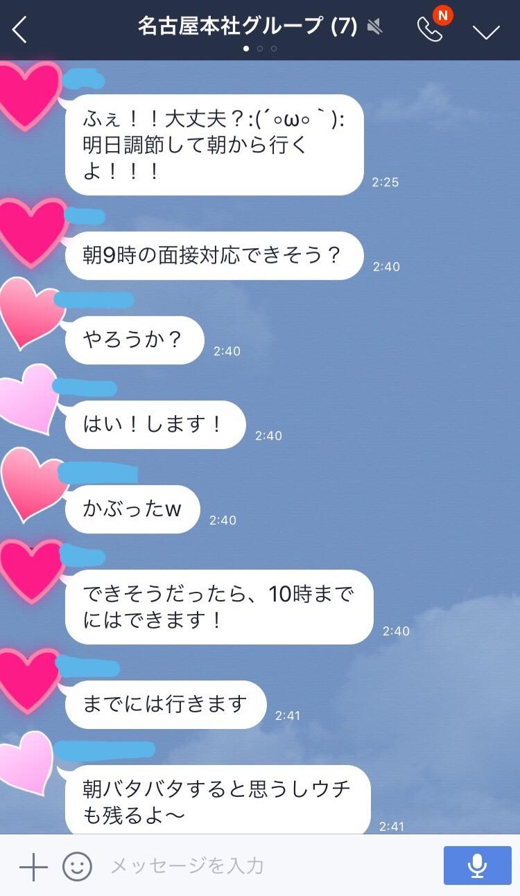 S__21684226.jpg