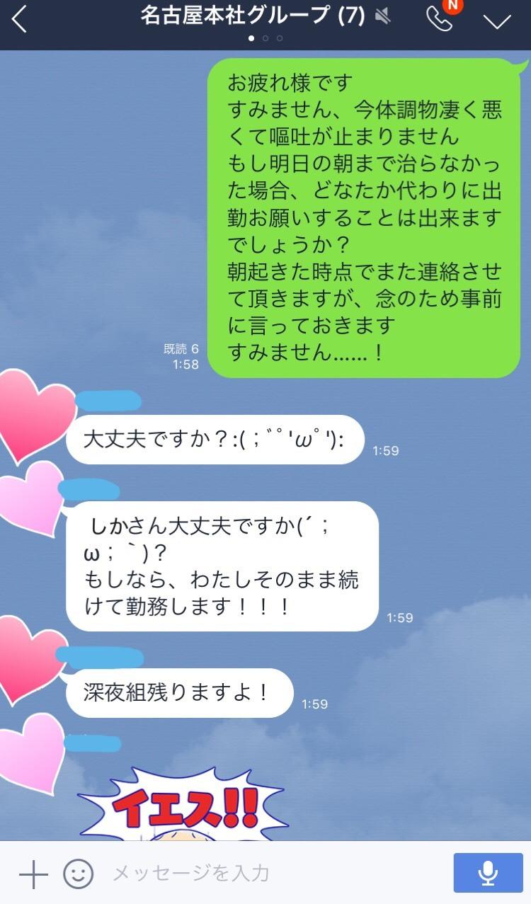 S__21684227.jpg