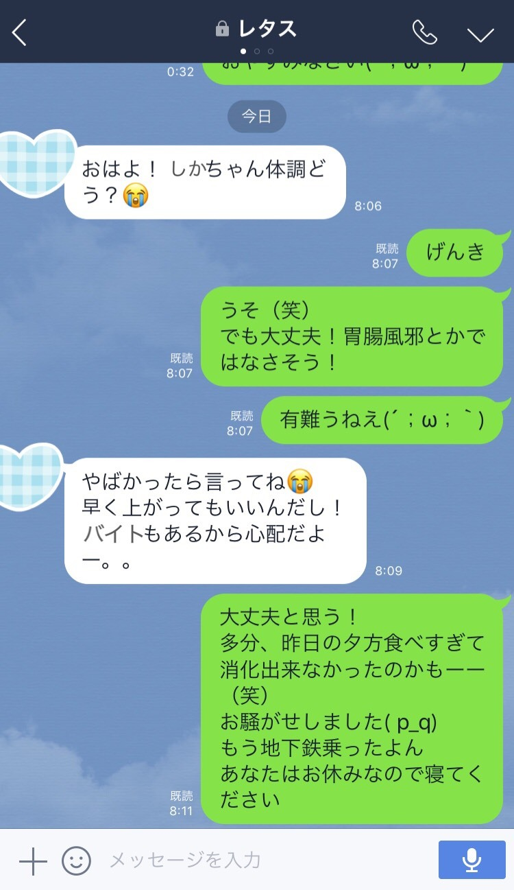 S__21684228.jpg