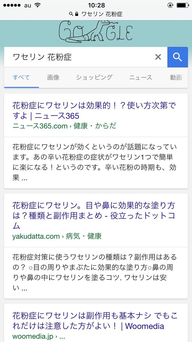 S__21872644.jpg