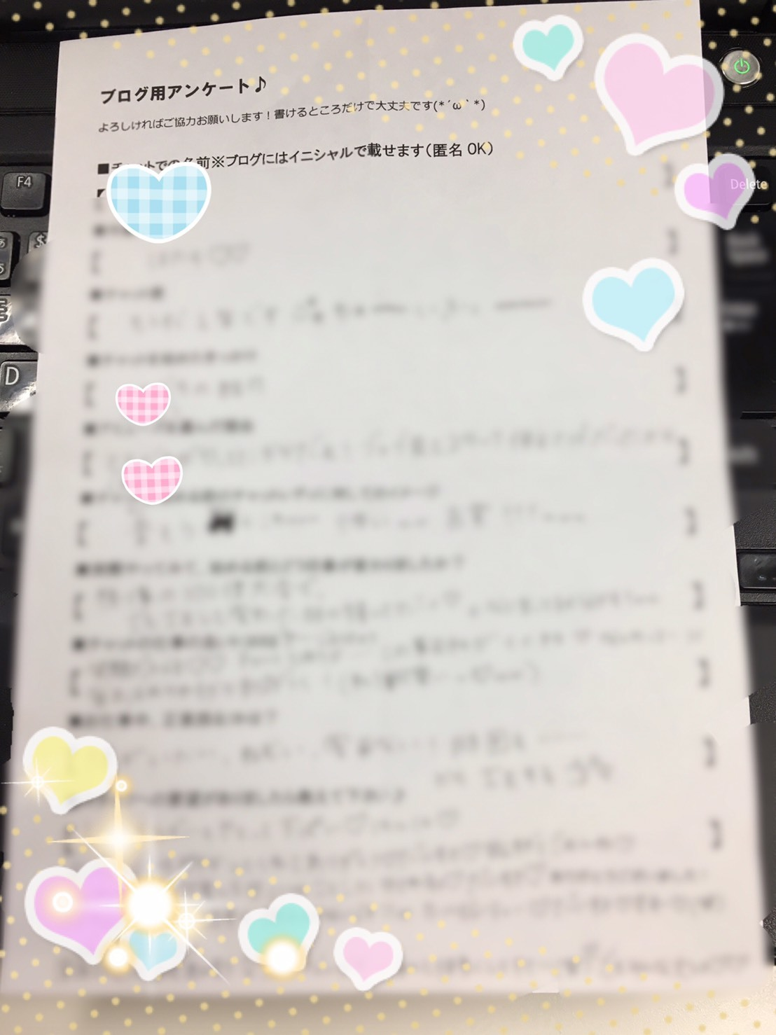 S__25165826.jpg
