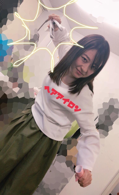 S__3391550.jpg