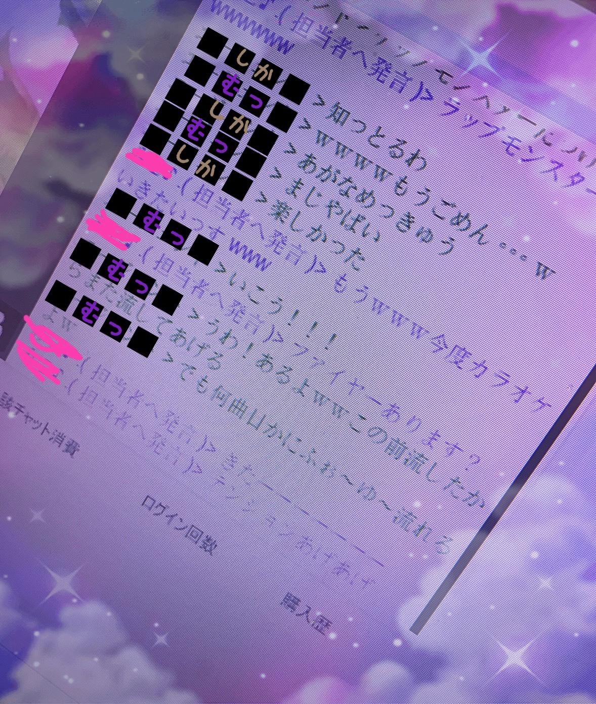 S__3416140.jpg