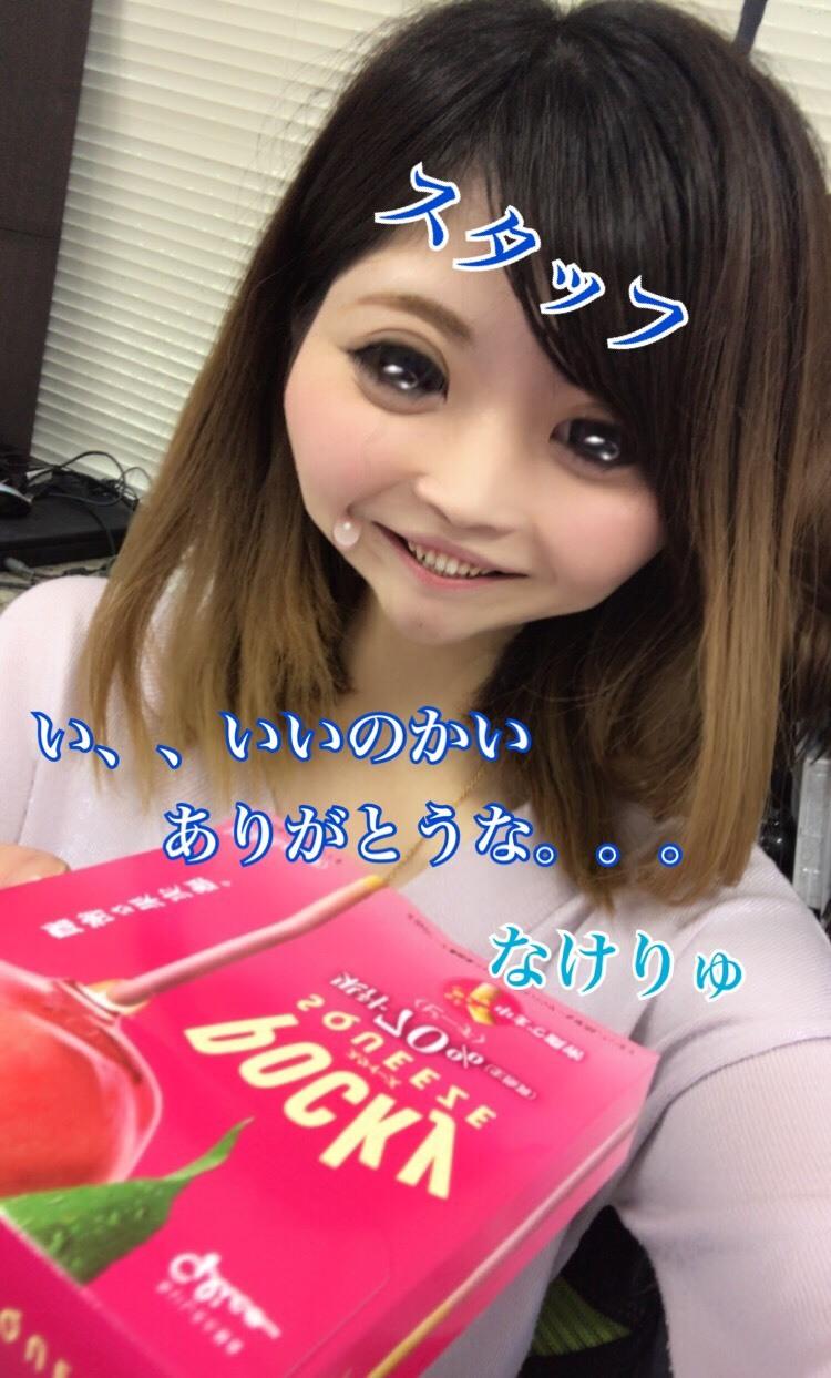 S__3792914.jpg
