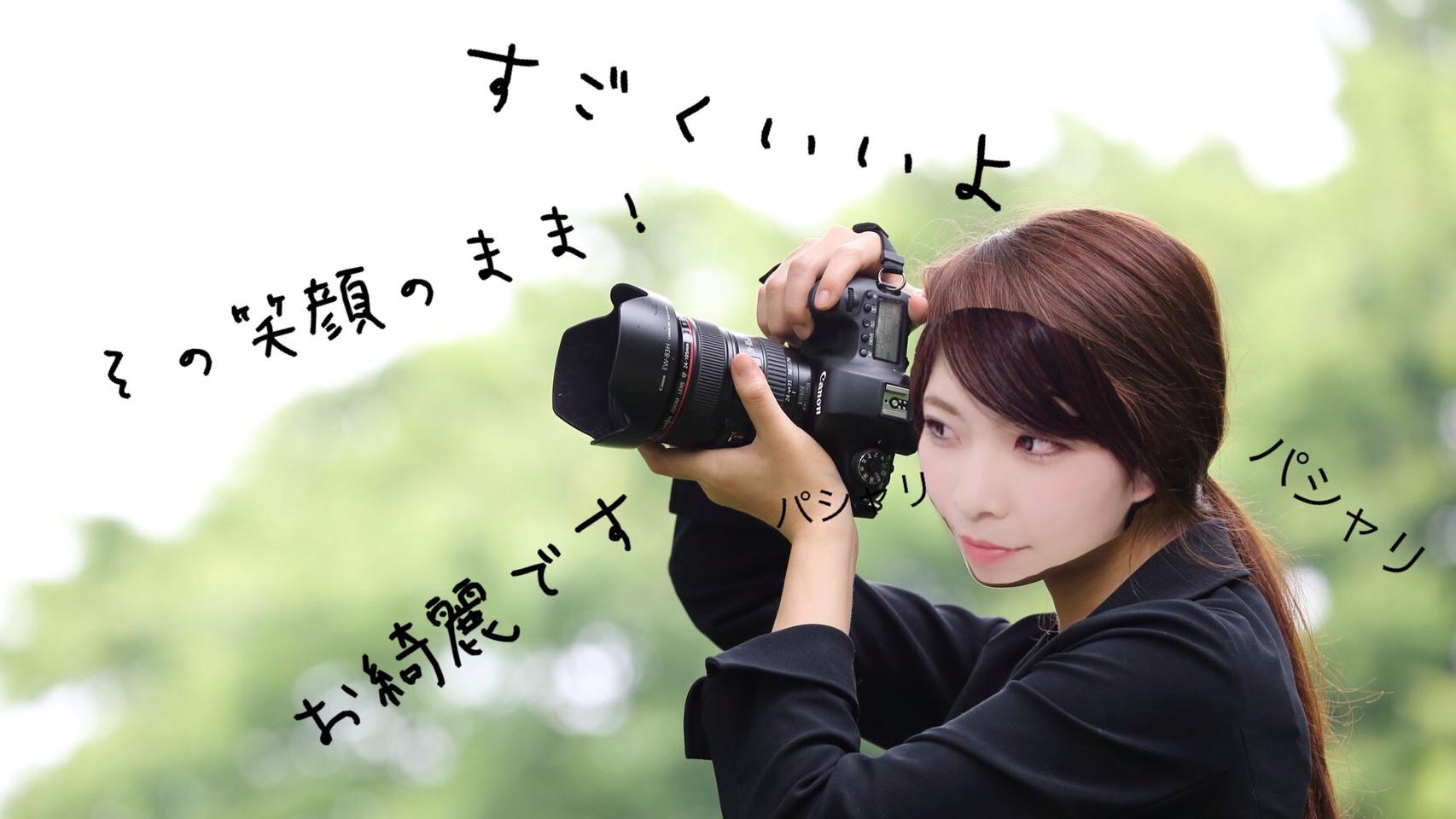 S__4087853.jpg