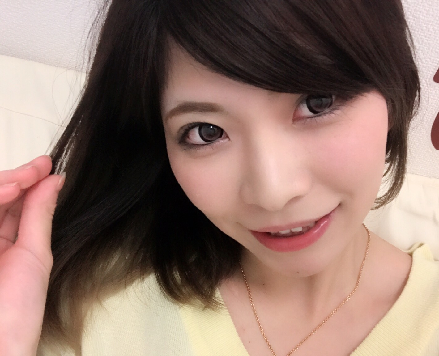 S__4087855.jpg