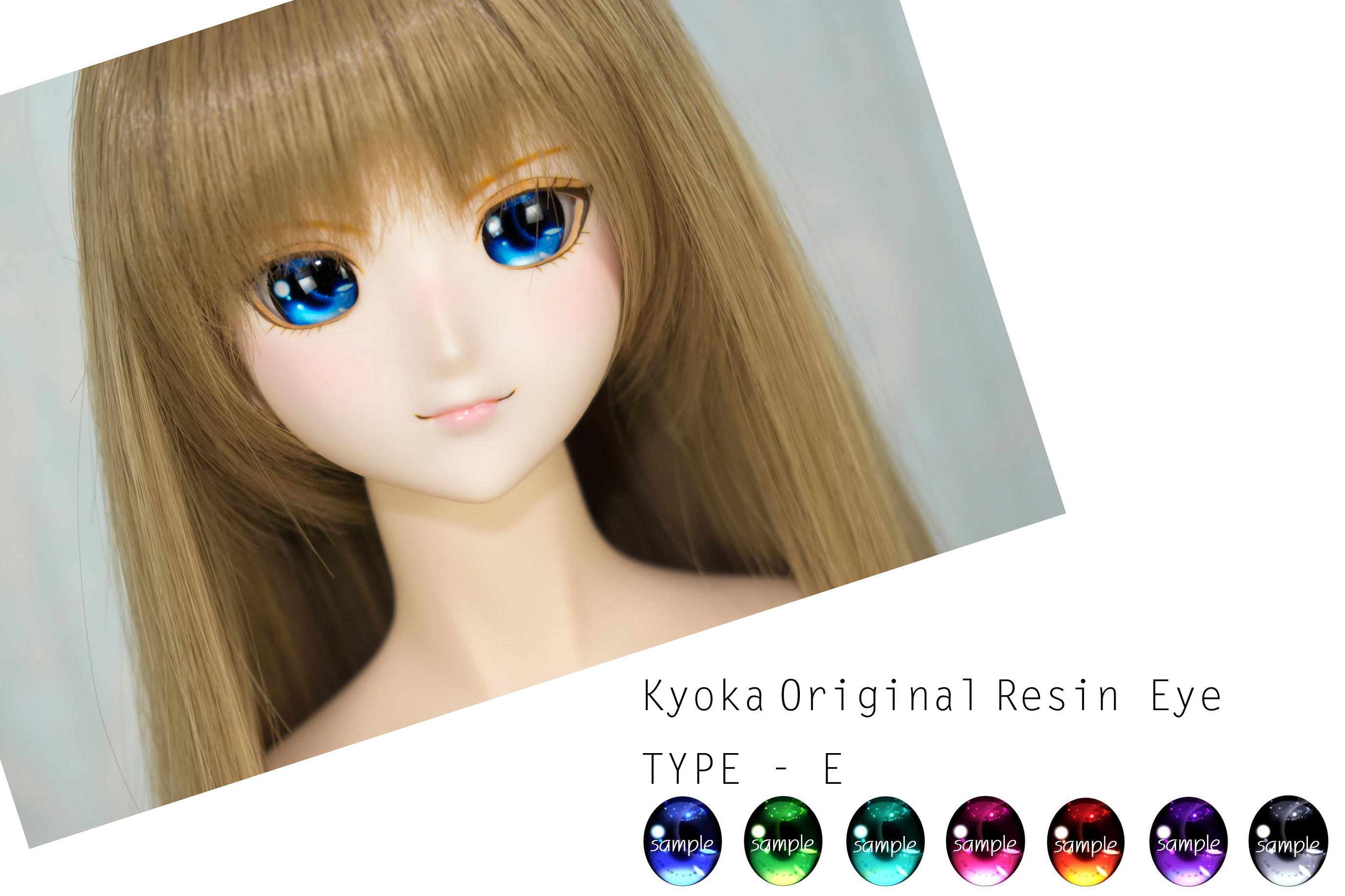 eye type E_sample_200