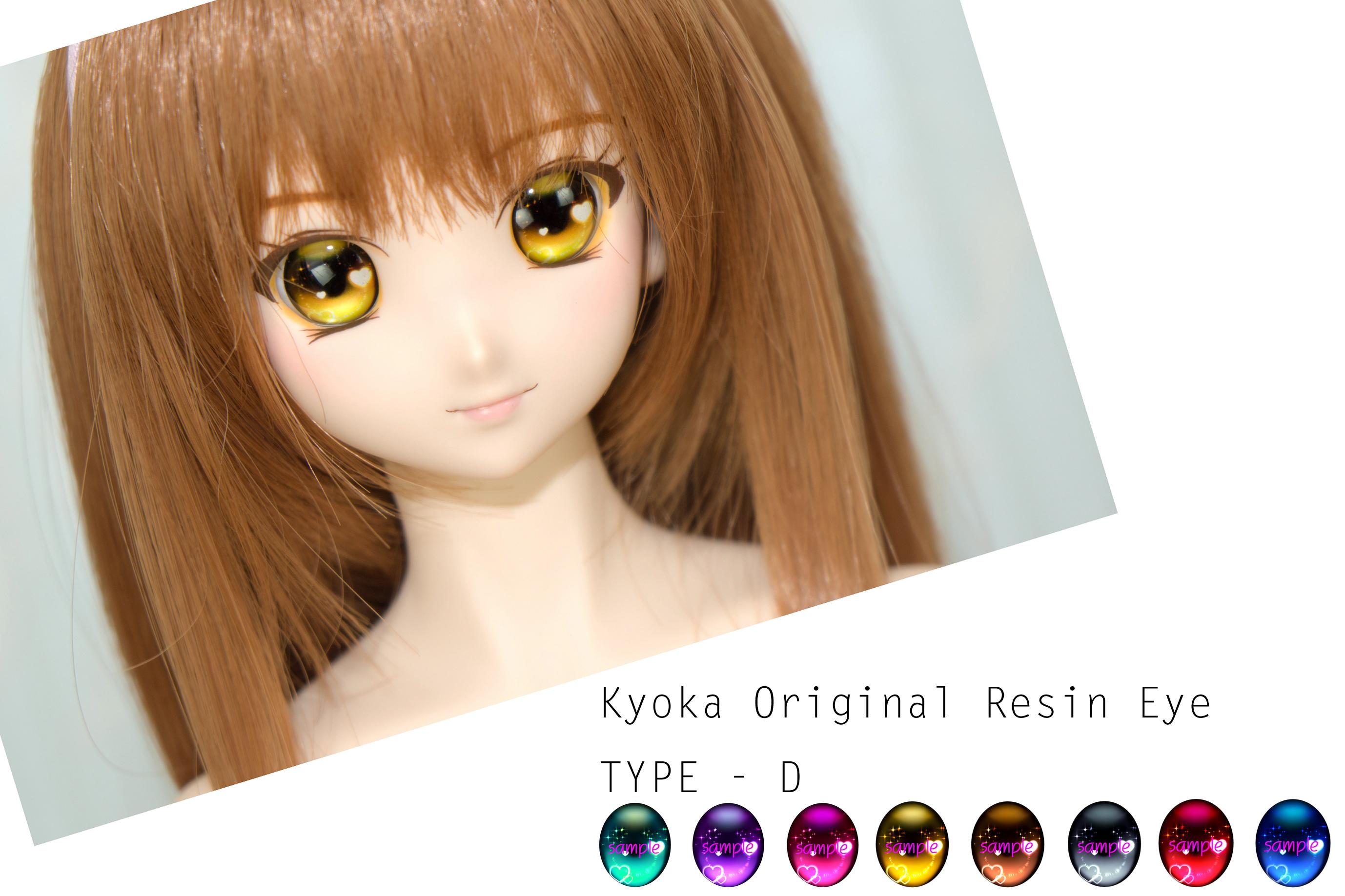 eye type D_sample_200