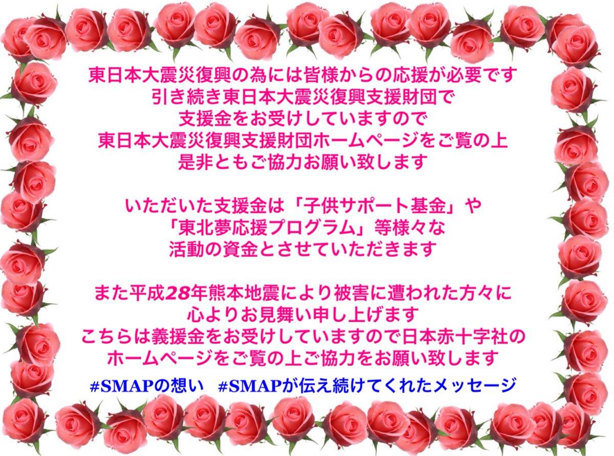 fukkou4gatu.jpg