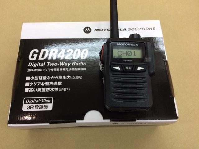 GDR4200.jpg