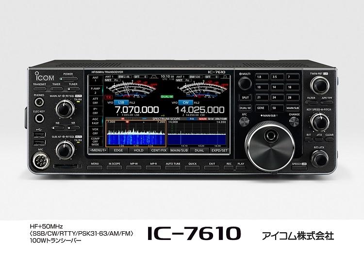 IC-7610.jpg