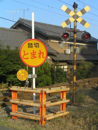 Level_crossing、北近畿タンゴ鉄道宮津線、遮断機のない踏切、9257262
