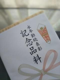 20170322kinnzoku.jpg