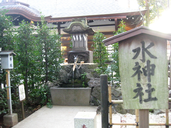 大國魂神社-水神社・さざれ石01
