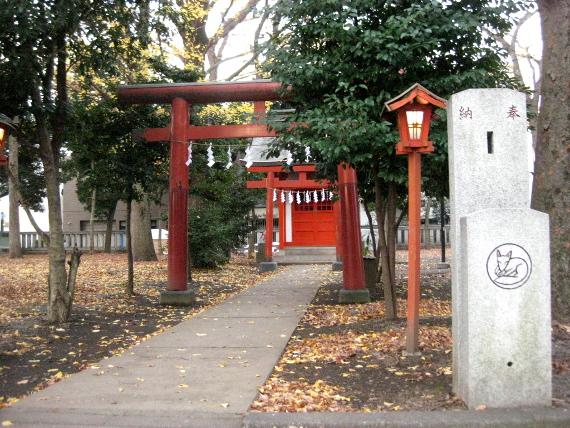 大國魂神社-神戸稲荷神社02