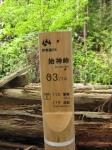 始神峠道02-13