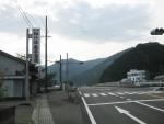 始神峠道07-10