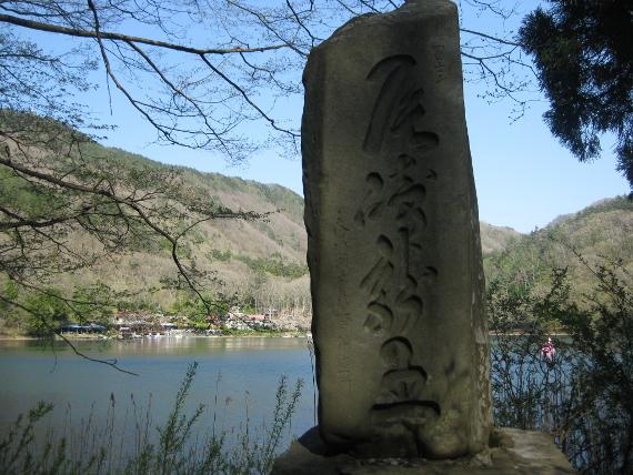 四尾連湖02-13
