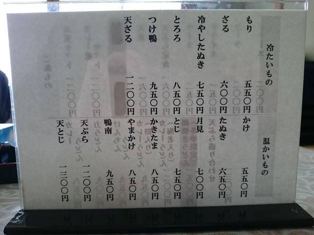 DSC_7800.jpg