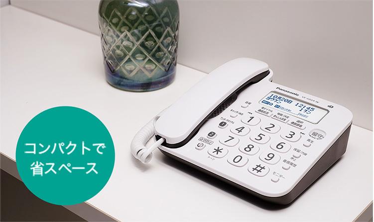 img_point0_2_1電話機