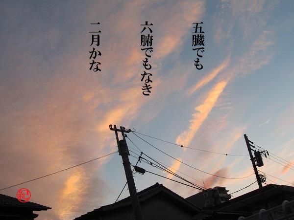 二月(1)