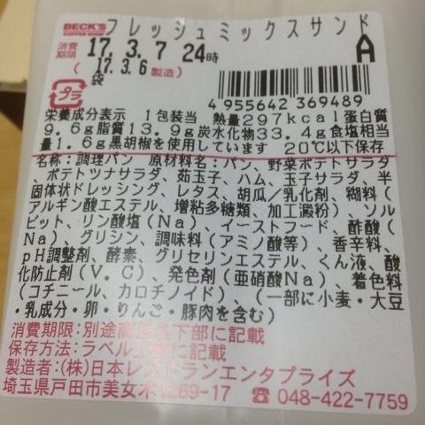 IMG_2548 (480x480)