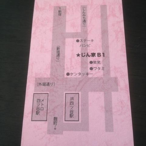 IMG_4159 (480x480)