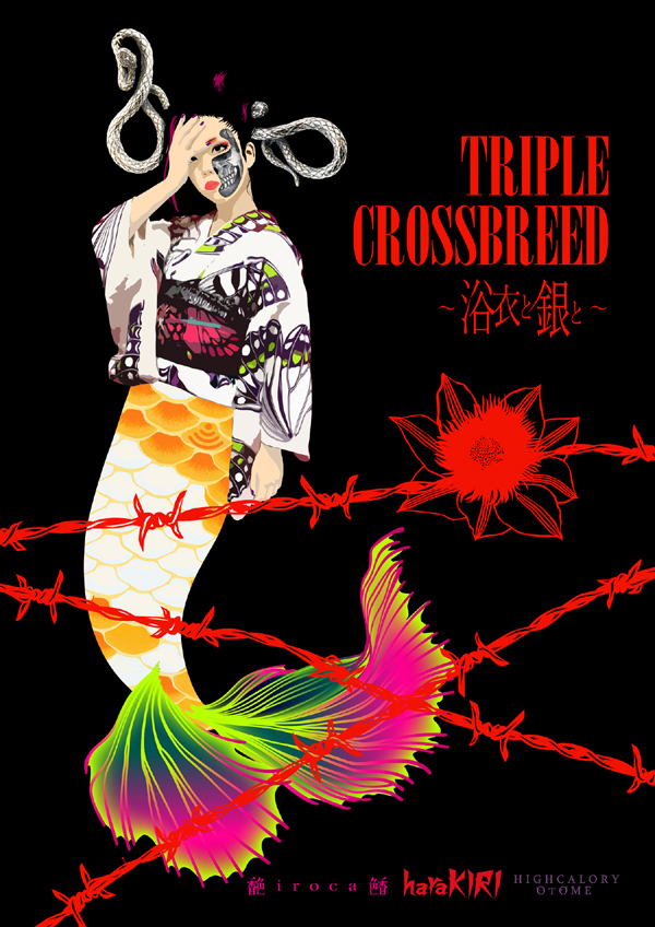 triplecrossbreed_visual.jpg