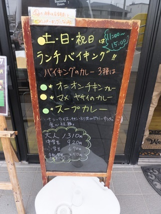 仙台 サムザーナ