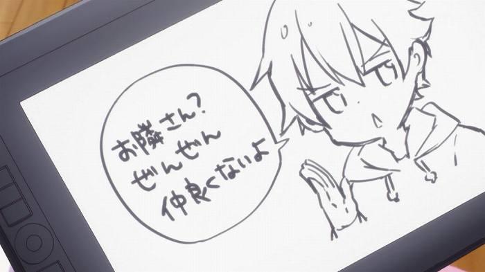 Eマンガ 04話15