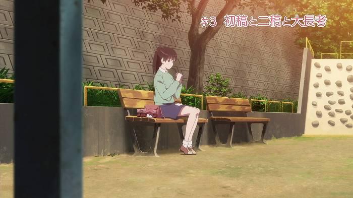 冴えカノ 03話6