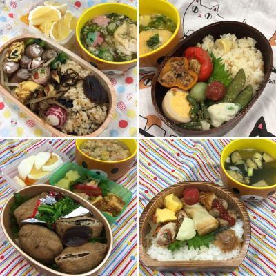 お弁当201703_4☆