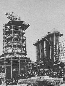 220px-Governmental_Yawata_Iron__Steel_Works.jpg