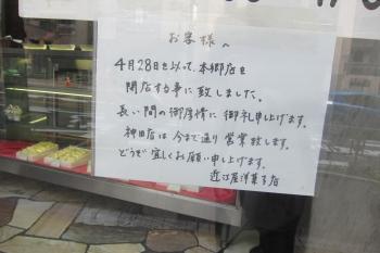 おIMG_0592 - コピー