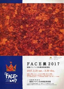 FACE1-21-2017_001_2017032020405443f.jpg